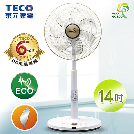 TECO東元14吋DC馬達ECO遙控電風扇 XA1488BRD