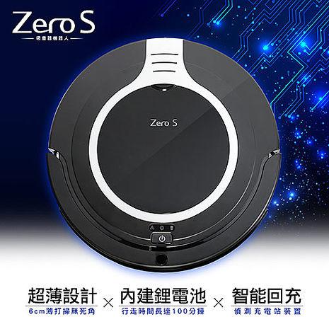 Zero-S 智慧偵測超薄型吸塵器機器人