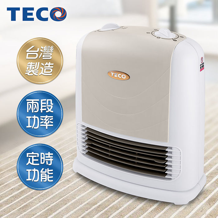 TECO東元 陶瓷式電暖器 YN1250CB-家電.影音-myfone購物