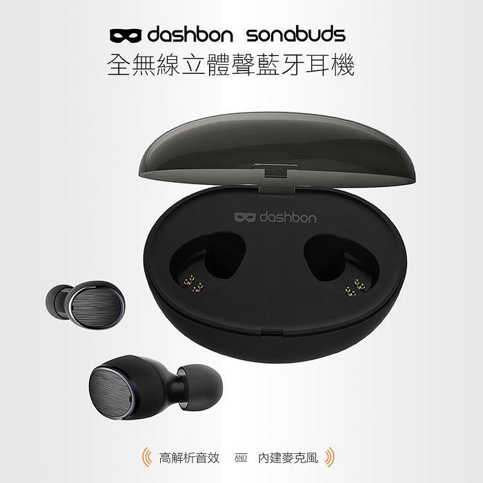 Dashbon SonaBuds 全無線立體聲藍牙耳機(特賣)