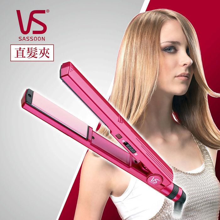 英國VS沙宣 陶瓷纖巧25mm直髮夾 VSCS50CW
