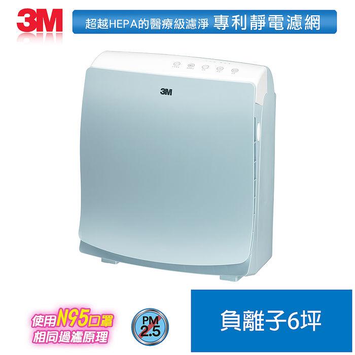 3M FA-M12淨呼吸空氣清淨機 6坪