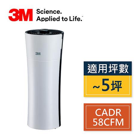 3M 淨呼吸空氣清淨機 淨巧型-4坪 FA-X50T