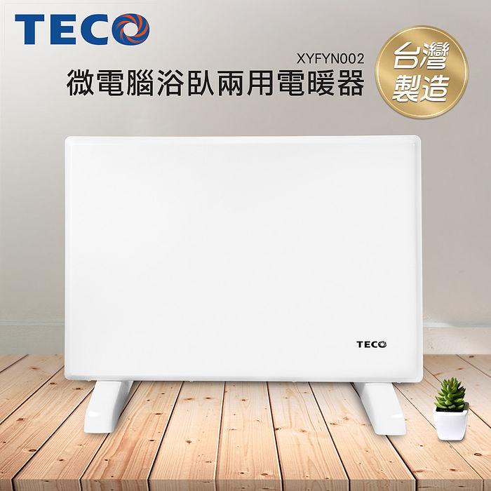 TECO東元 微電腦浴室臥房兩用電暖器 XYFYN002