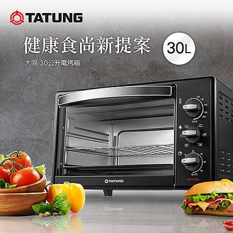 【TATUNG大同】30L旋風電烤箱 TOT-3006A