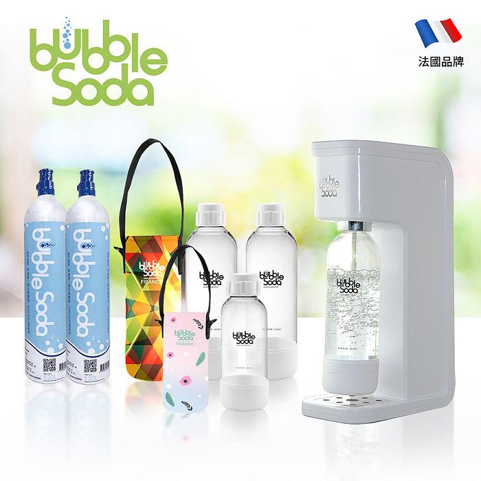 法國BubbleSoda 全自動氣泡水機-經典白大氣瓶超值組合 BS-909KTB2(1711)