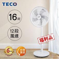 TECO東元 16吋DC馬達ECO遙控擺頭風扇 XA1690BRD (超值福利品)