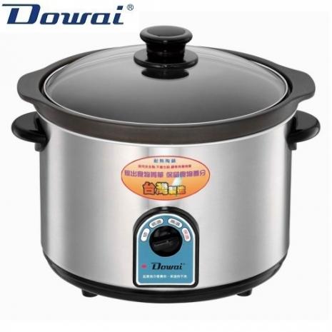 【多偉DOWAI 】不鏽鋼耐熱陶瓷燉鍋 DT-602