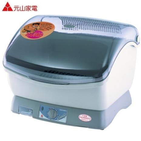 【元山】迴風式烘碗機YS-9911DD