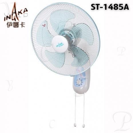 【伊娜卡】14吋雙拉式壁掛扇 ST-1485A