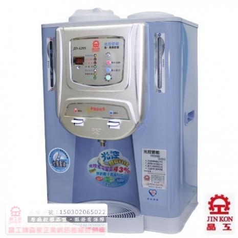 【晶工牌】節能光控溫熱全自動開飲機(JD-4205)