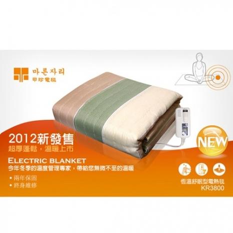【韓國甲珍】恆溫電毯單人/雙人(KR3800-T/KH-600/NHB-300P)雙人