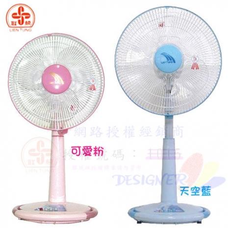 【聯統】牌12吋桌立風扇 LT-3012 顏色隨機