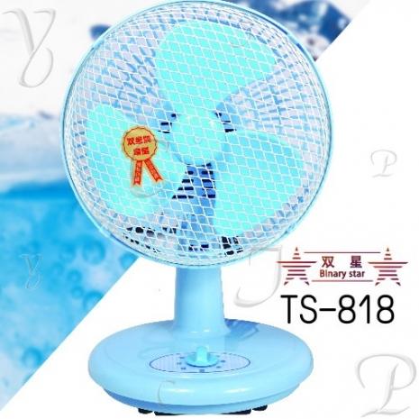 【雙星牌】8吋桌扇 TS-818
