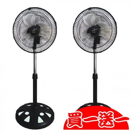 買一送一【伊娜卡】 12吋小旋風工業扇 ST-1275 完美室內循環