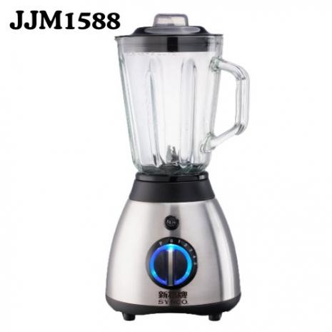 【新格】 五段式碎冰果汁機 JJM1588-家電.影音-myfone購物