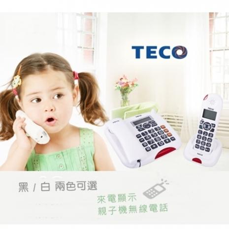東元 來電顯示 無線電話 XYFXC07D 親子機 白色/黑色 顏色隨機