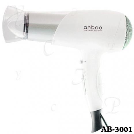 【安寶 】陶瓷低電磁波吹風機 AB-3001