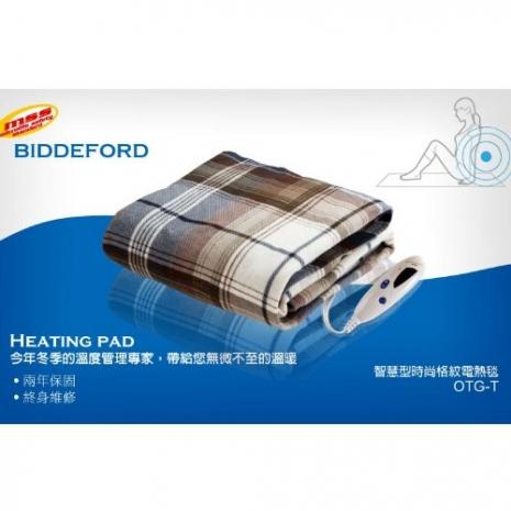 【BIDDEFORD】 智慧型安全蓋式電熱毯 (OTG-T)-家電.影音-myfone購物