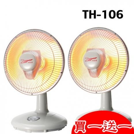 買一送一【雙豪】10吋鹵素電暖器 TH-106