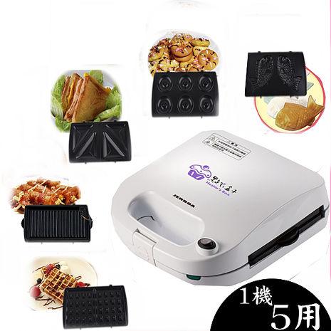 捷寶 一機三用點心鬆餅機 JSM7700