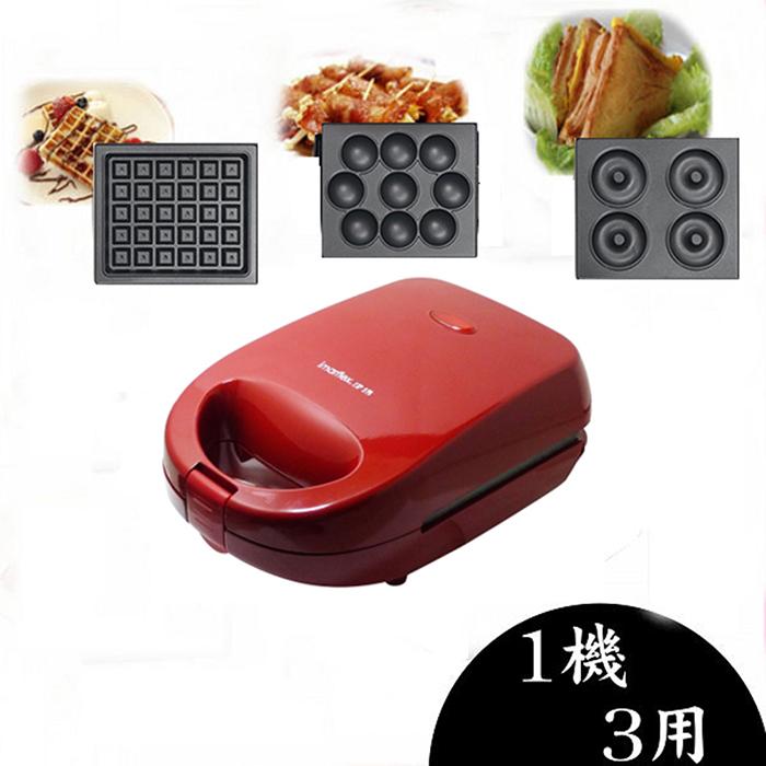 【日本伊瑪】3合一鬆餅機IW-735