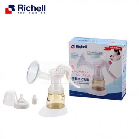 《日本-Richell》手動吸奶器 【可調節吸力】