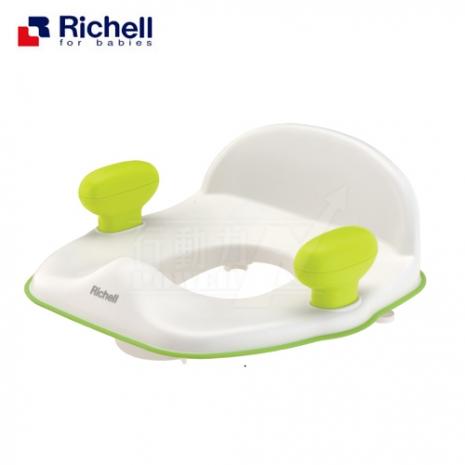 《日本-Richell》Pottis輔助型便盆坐椅