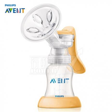 新安怡《Avent》標準口徑手動吸乳器(經濟型)