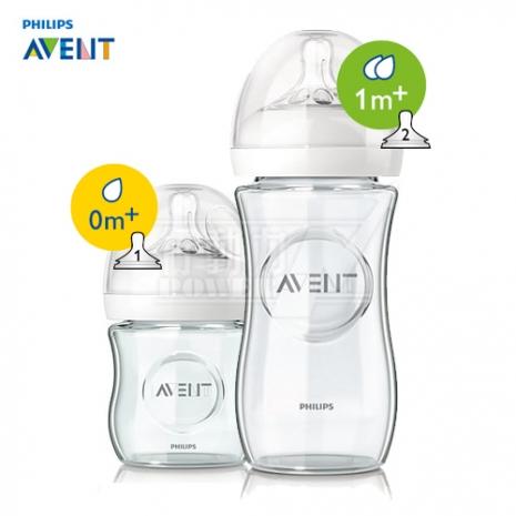 Philips Avent全新系列-親乳感防脹氣玻璃奶瓶組【240ML+120ML】