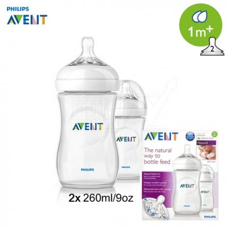 Philips Avent全新系列-輕乳感PP防脹氣奶瓶【260ML*雙入】