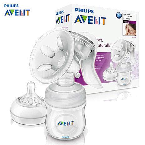 Philips Avent-輕乳感手動擠乳器【PP材質*1組】