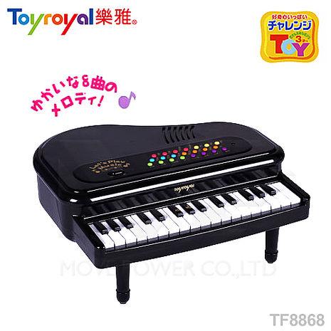日本《樂雅 Toyroyal》多功能迷你鋼琴-經典黑【禮盒包裝】-特賣