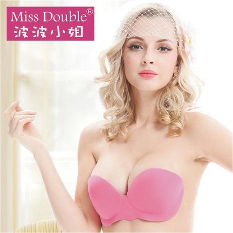 【VSTYLE】波波小姐隱形浮力內衣黏貼翼片加值組-粉色