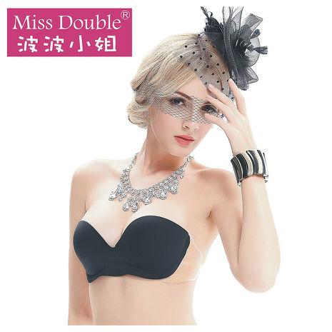 【VSTYLE】波波小姐隱形浮力內衣黏貼翼片加值組-黑色