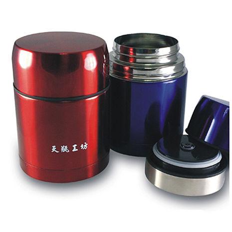 【天瓶工坊】真空悶燒罐-500ML藍色