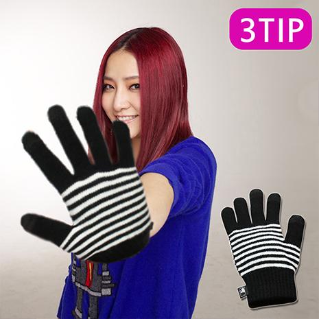 百搭保暖條紋風格 3TIPS 三指觸控手套 黑色