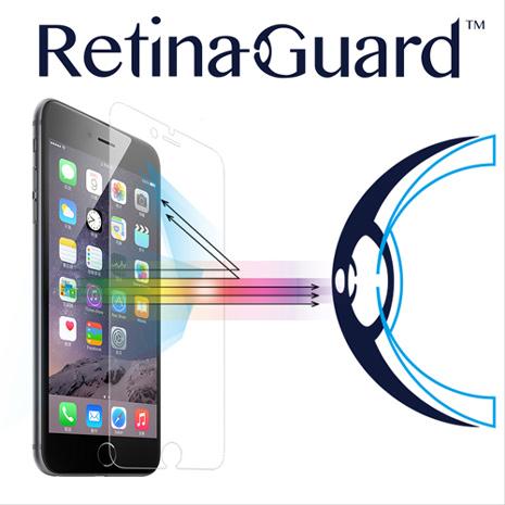 視網盾 iPhone6/6s 防藍光強化玻璃保護貼 (不影響3D Touch)