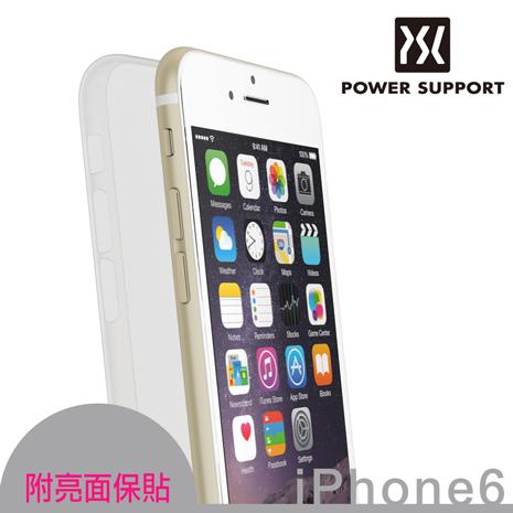 POWER SUPPORT iPhone6/6s (4.7吋) Air jacket 日製超薄保護殼(附鏡面膜)- 霧透