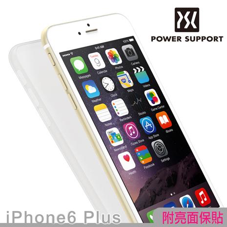 POWER SUPPORT iPhone6 Plus/6s Plus (5.5吋) Air jacket 日製超薄保護殼(附鏡面膜)- 霧透