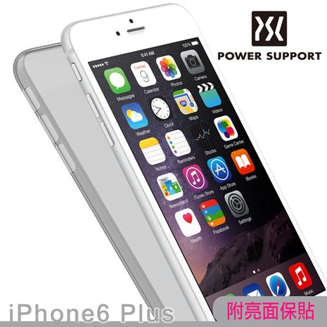 POWER SUPPORT iPhone6 Plus/6s Plus (5.5吋) Air jacket 日製超薄保護殼(附鏡面膜)- 透黑