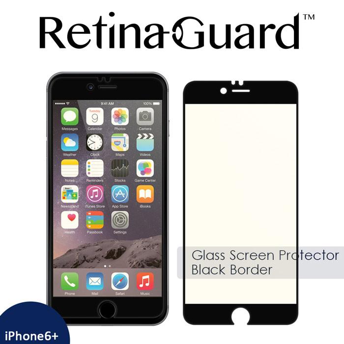 視網盾 iPhone6 Plus/6s Plus 防藍光強化玻璃保護貼 黑框款 眼睛防護 (不影響3D Touch)
