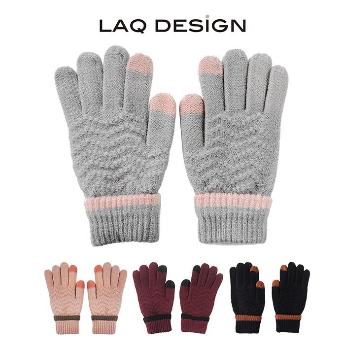 LAQ 2TIPS 二指觸控手套 四款顏色