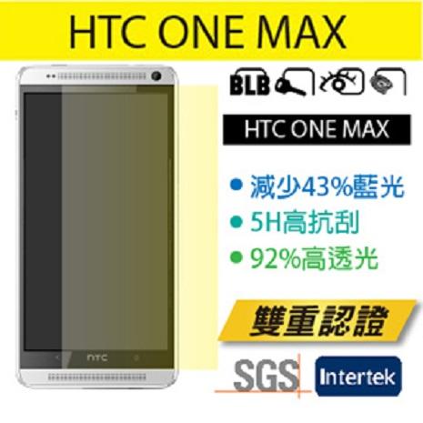 Acroma濾藍光5H抗刮保護貼 HTC ONE max