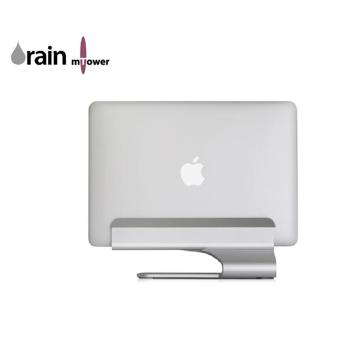 Rain Design mTower MacBook 筆電支架