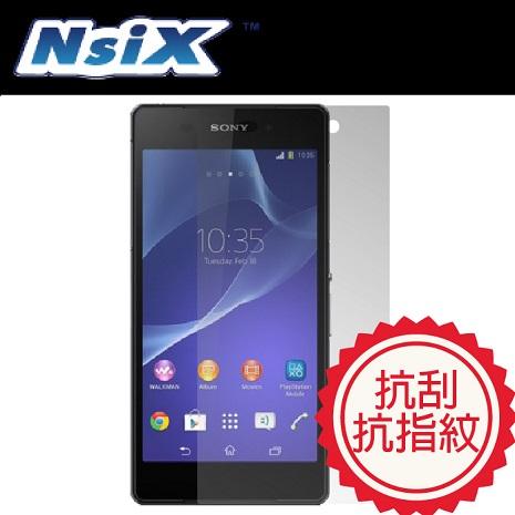 Nsix 晶亮抗刮易潔保護貼 Sony Xperia Z2