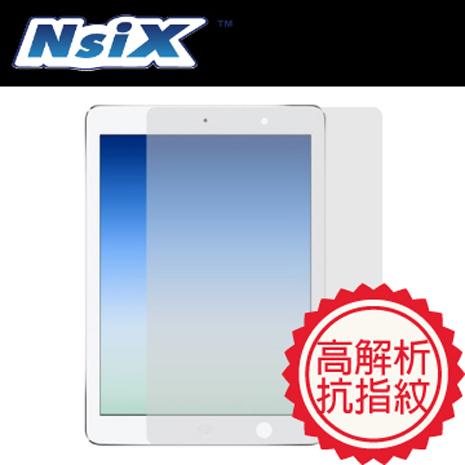 Nsix 晶亮抗刮易潔保護貼 iPad Air 1 專用