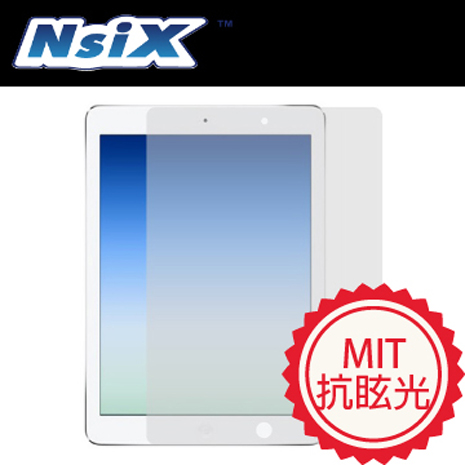 Nsix 微霧面抗眩易潔保護貼 iPad Air 2專用