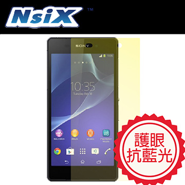 Nsix 抗藍光BLB護眼保護貼Sony Xperia Z2