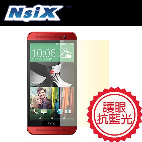 Nsix 抗藍光BLB護眼保護貼 HTC One (E8)